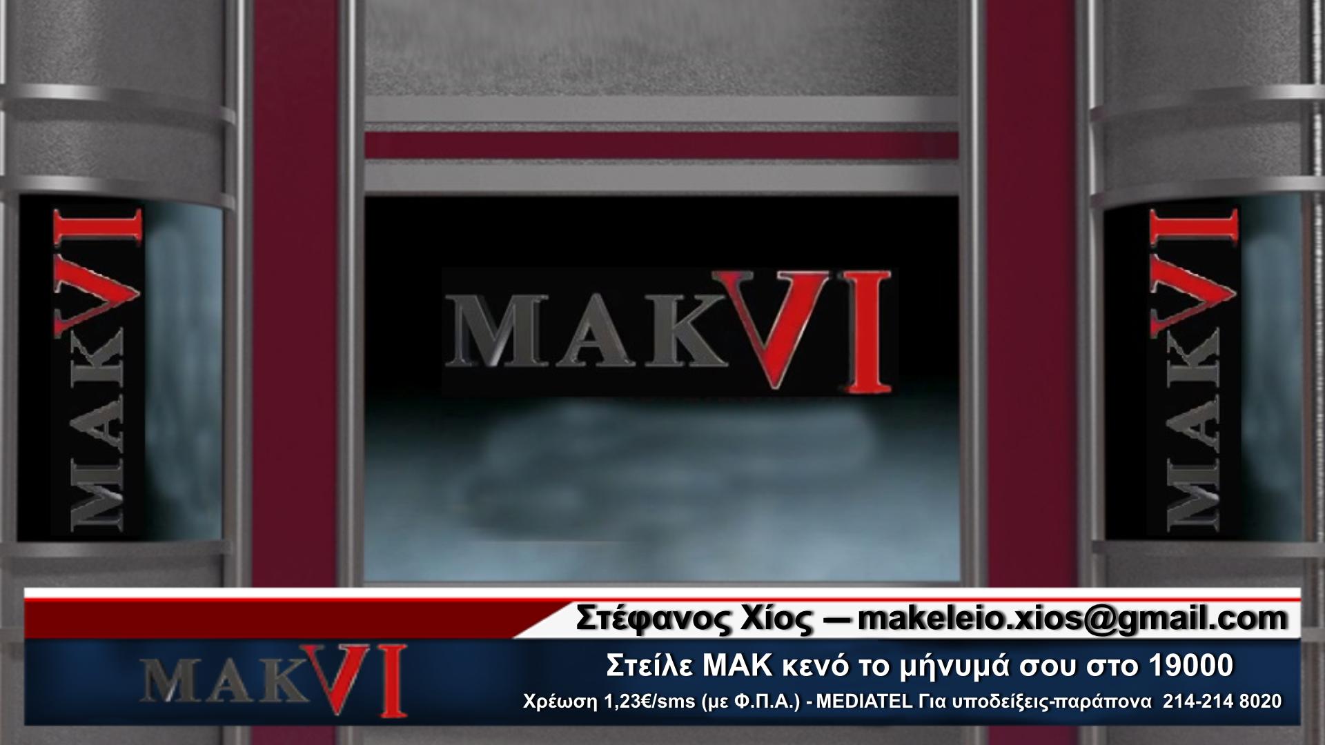 mak66