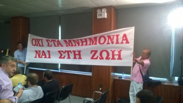 mnimonia-zoi