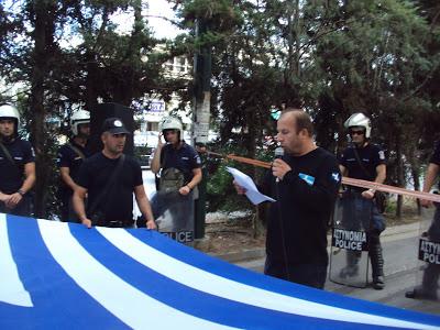 Διαμαρτυρία 8