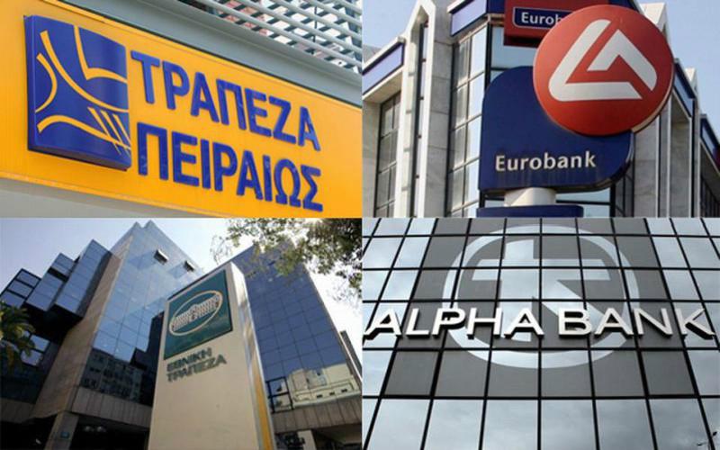 Τράπεζες: Ο μεγάλος ασθενής της ελληνικής οικονομίας!