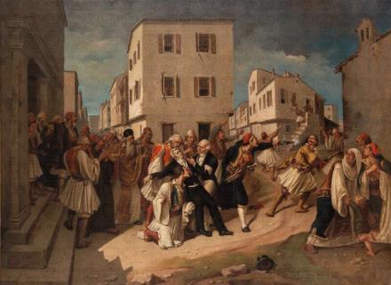 Σαν σήμερα οι Μανιάτες Μαυρομιχάληδες δολοφόνησαν τον Ιωάννη Καποδίστρια