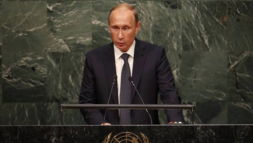 Putin-OHE