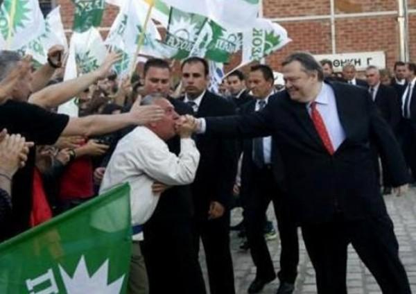 VENIZELOS-POLITIS