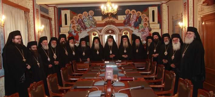 iera synodos