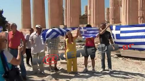 akropolis elliniki simaia 1
