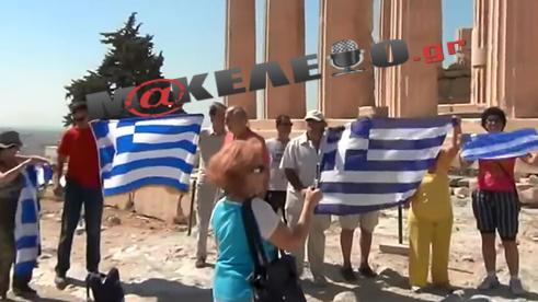 akropolis elliniki simaia 2