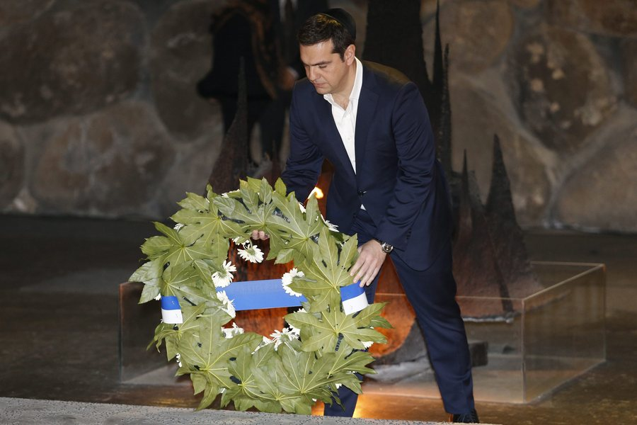 Greek Foreign Minister Alexis Tsipras in Jerusalem