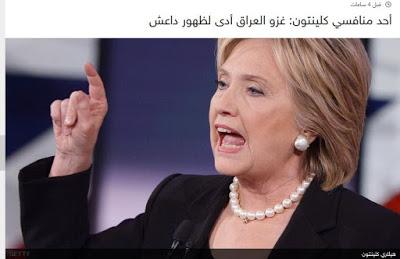 Αμερικανική Γνωριμίες Ιράκ