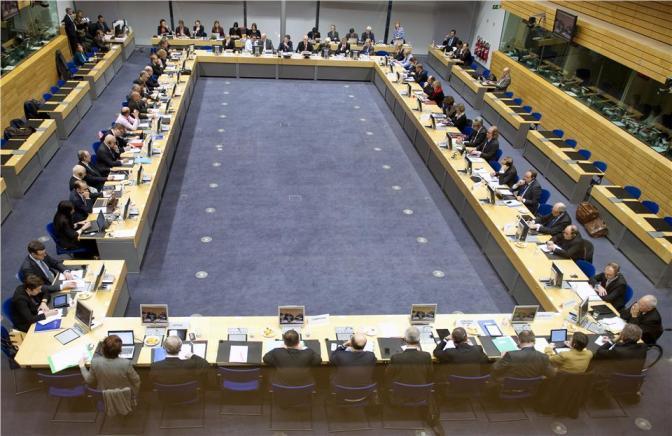 eurogroup (1)