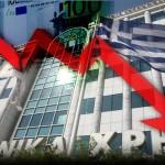 Σε πανικό το ελληνικό χρηματιστήριο. Μαζί με το δείκτη και τα spread γκρεμίζουν την οικονομία μας!