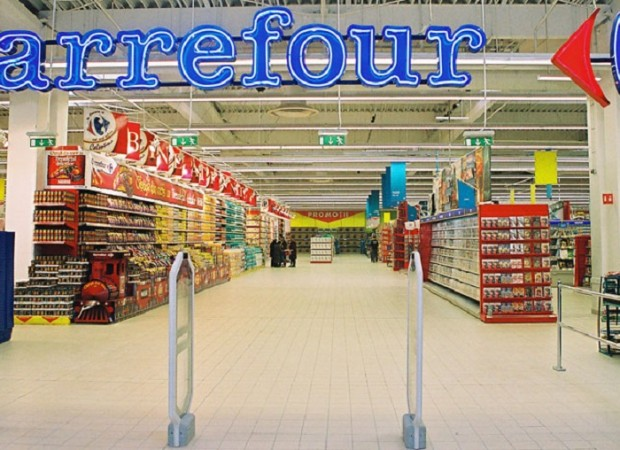«ΜΠΑΜ» ΜΕ CARREFOUR ! Ποιός ετοιμάζεται να εξαγοράσει την αλυσίδα σούπερ μάρκετ!