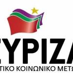 ΚΑΤΑΓΓΕΛΙΑ: ΔΕΙΤΕ την ΑΞΙΟΚΡΑΤΙΑ του ΣΥΡΙΖΑ στη Λακωνία! (ΦΩΤΟ)