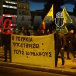 """""""Η Τουρκία είναι το κράτος δολοφόνος που στηρίζει τους Βάρβαρους"""" – Ολοκληρώθηκε η πορεία των Κούρδων στην τουρκική πρεσβεία –  Κανονικά πραγματοποιείται η κυκλοφορία στο κέντρο της Αθήνας (φωτο & βίντεο-makeleio.gr)"""