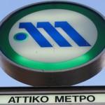Κλειστός αύριο το μεσημέρι ο σταθμός του μετρό «Ευαγγελισμός» – ΣΥΝΑΓΕΡΜΟΣ στην ΕΛ.ΑΣ για επεισόδια