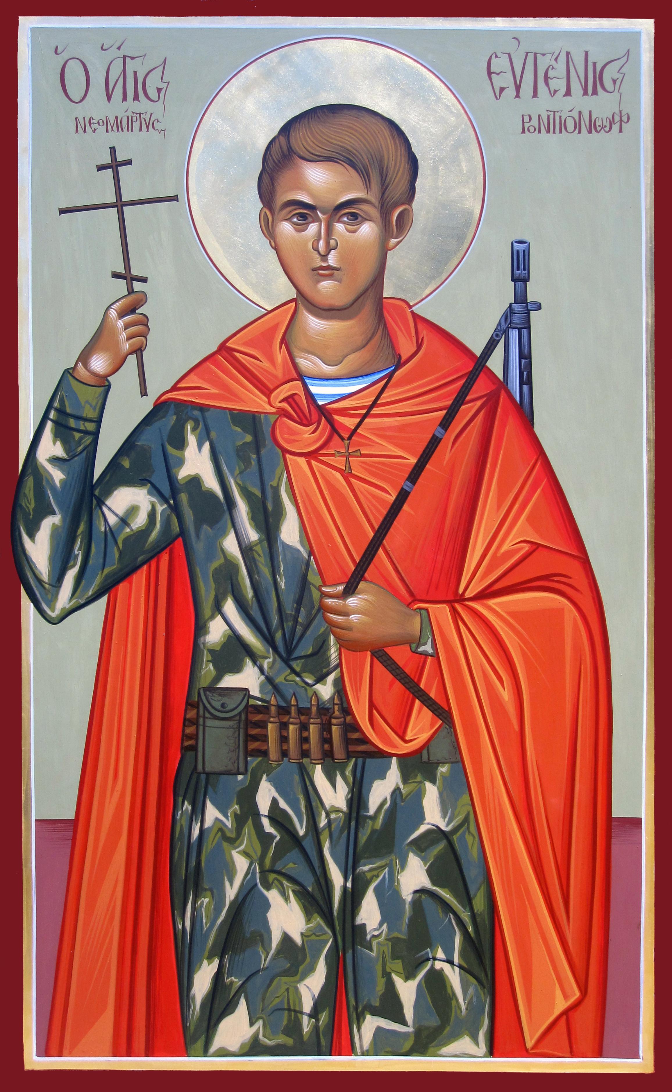 Рядовой Евгений Родионов, Ο Άγιος Νεομάρτυρας Ευγένιος Ροντιόνωφ; Saint Evgeny Rodionov the New Martyr