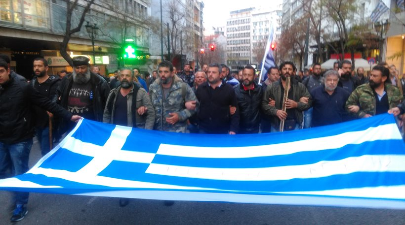 http://www.makeleio.gr/wp-content/uploads/2016/02/agrotes-syntagma1.jpg