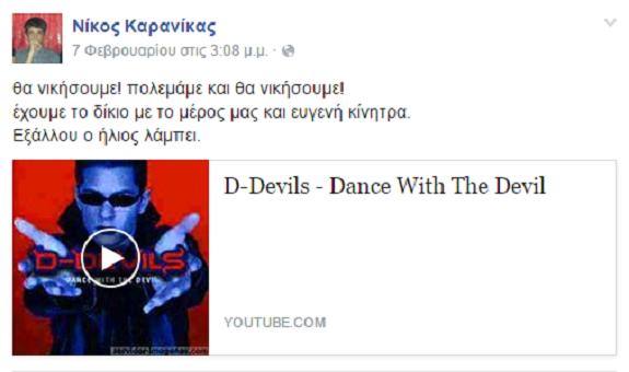 devil jd