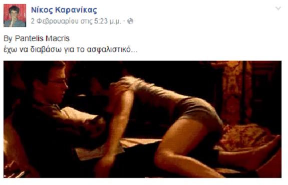 karANIKAS FB NEO dd
