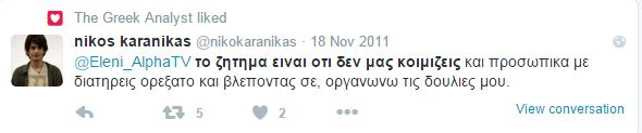 karanikas4