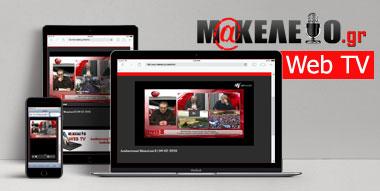 mak-web-tv
