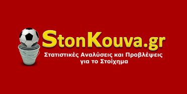 ston-kouva