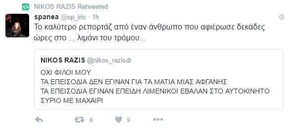 tweet-razis