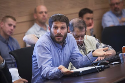 Smotrich-in-the-Knesset--618x410