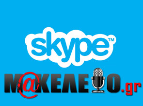 makeleio-skype