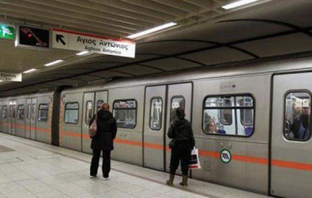 metro-630x400
