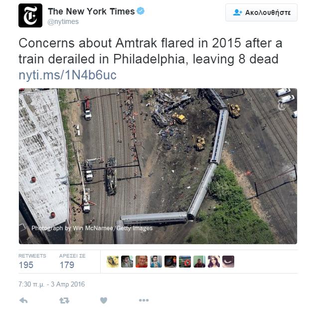 treno nyt