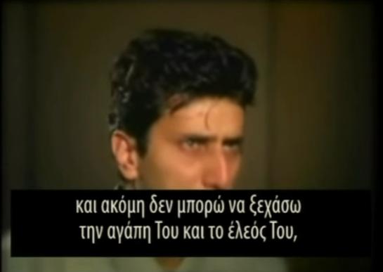 MOYSOYLMANOS