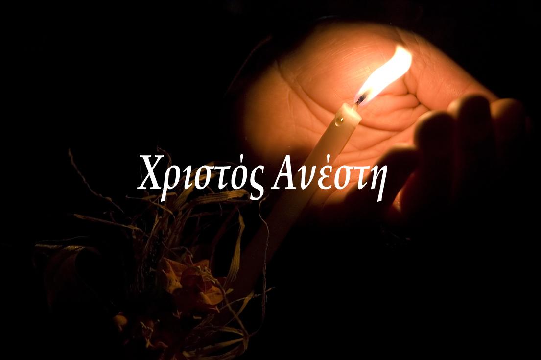 anastasi-copy