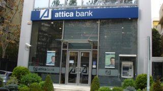 atticabank_0