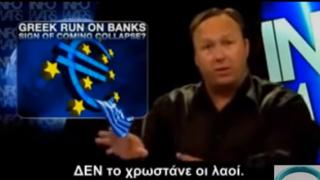 jones alex
