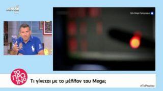 liagasmega250516-520x293