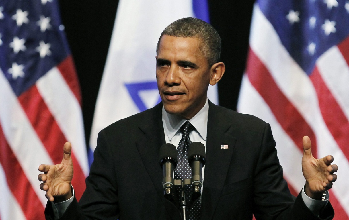 epa03634719 US President Barack Obama delivers his speech at the Jerusalem Convention Center in Jerusalem, Israel, 21 March 2013. Obama arrived on 20 March for his first visit to Israel and the Palestinian Territories since taking office in 2009.  EPA/JIM HOLLANDER