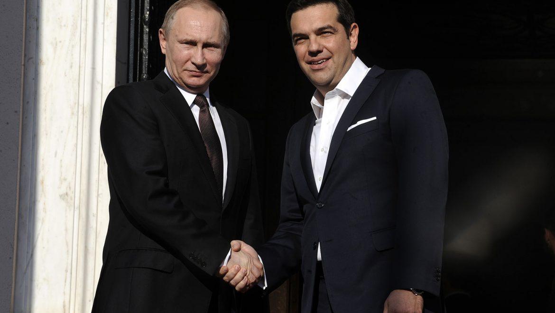 poutin-tsipras