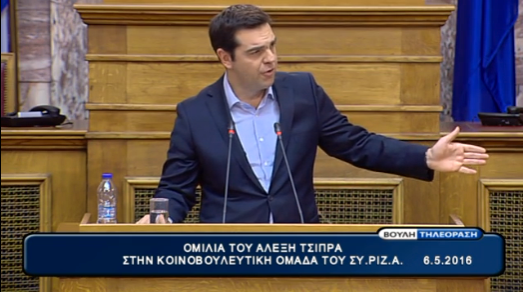 tsipras vouli live