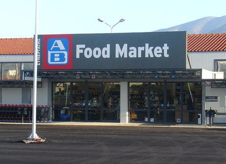 mg_large_AB-Food-Market