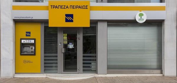 trapeza-peiraios-600x281
