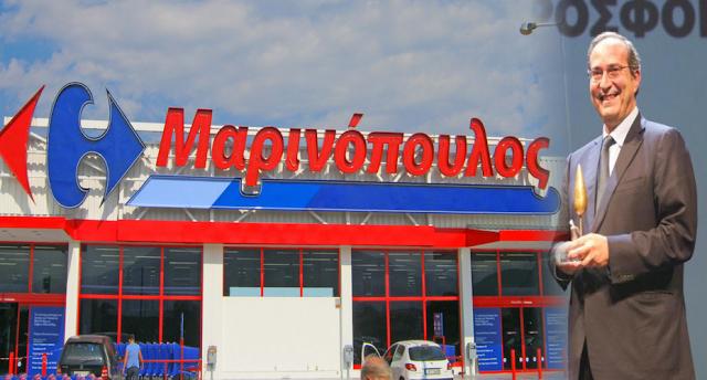 marinopoylos