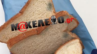 καραμολεγκος ψωμι 3