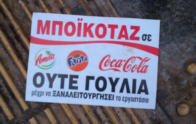 coca-cola-1-630x400
