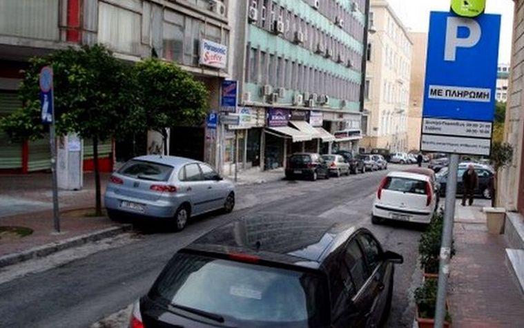 parking-athina-1