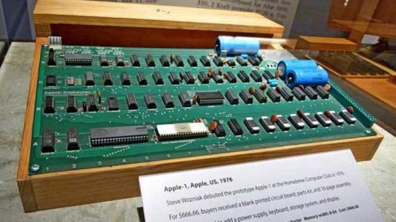 poio-iphone-apple-tou-1976-poulithike-815000-dolaria.w_l