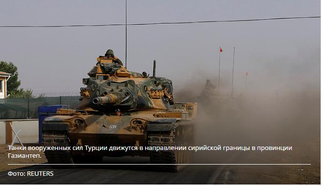 tank toyrkia