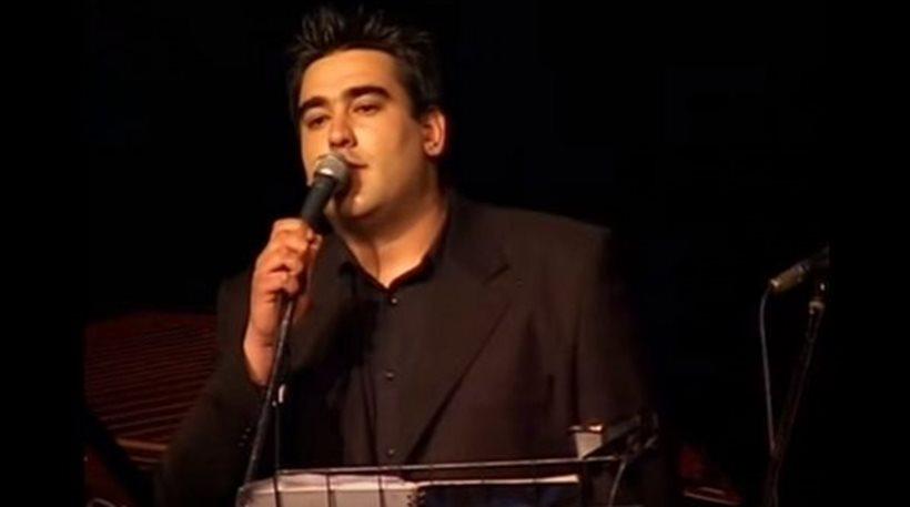 τραγουδιστης