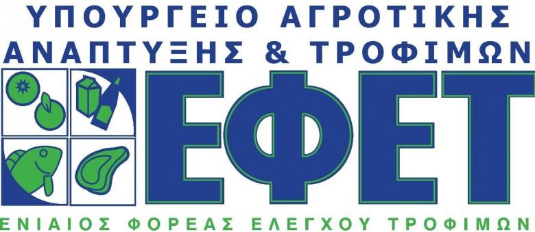 efet1-780x339