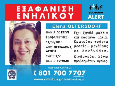 elena10_474_355