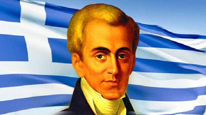 kapodistrias-min-1